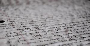 manuscript-1072355_960_720